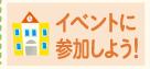スクリーンショット 2016-04-15 17.59.05